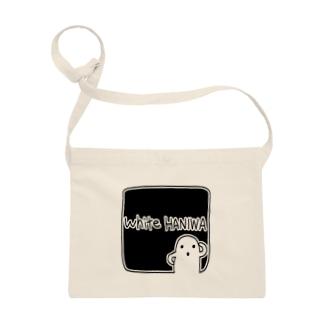 白いハニワ【ゆるロゴ(ブラック)】 Sacoches