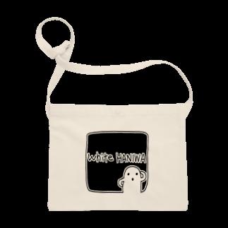 陽崎杜萌子@LINEスタンプ販売中の 白いハニワ【ゆるロゴ(ブラック)】 Sacoches