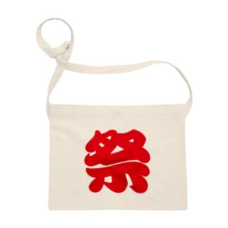 ILLUSTの祭(赤) サコッシュ