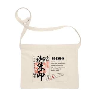 I ❤ Goshuin(御朱印Tシャツ) Sacoches