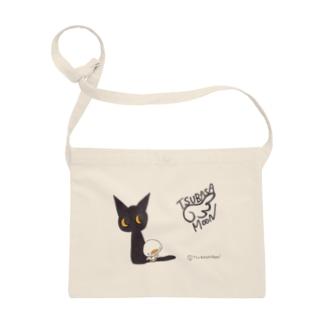 天使のひよこちゃんと黒猫ムーン (クラシック) サコッシュ
