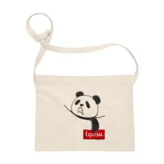 I.gasu pocket panda【アイガス】 Sacoches