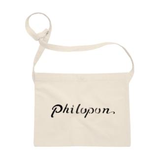 philopon サコッシュ