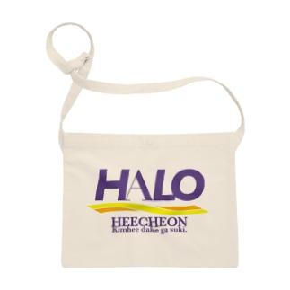 HALO Sacoches