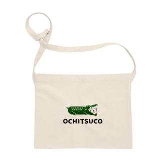 ふきだしいぬのふきだしいぬ【OCHITSUCO】 Sacoches
