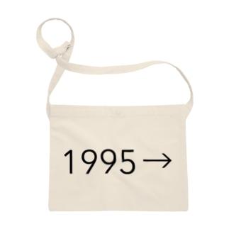 1995→ Sacoches