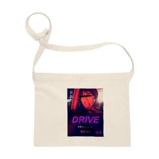 DRIVE【公式】 Sacoches