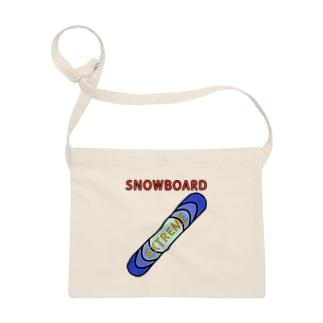 すぎ屋のスノーボード Sacoches