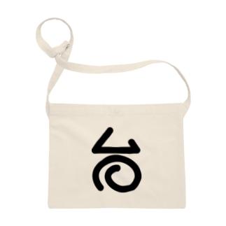 台温泉のロゴ サコッシュ