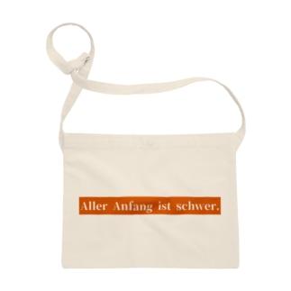 かめものづくり2号店の【ドイツ語】何事もはじめは難しい オレンジ Sacoches
