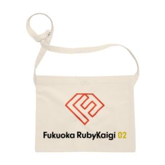 福岡Ruby会議 ロゴ(文字入り) サコッシュ