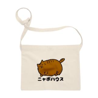 デブ猫ニャポポさん(ロゴ) Sacoches