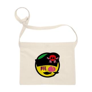 パ紋No.3157 翔 Sacoches