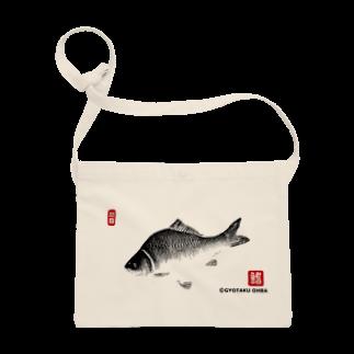 G-HERRING(鰊;鮭;Tenkara;SALMON)のへら鮒(ヘラブナ)Gyotaku japan Sacoches