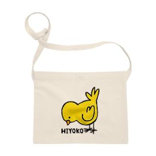 HIYOKO Sacoches