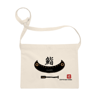G-HERRING(鰊;鮭;Tenkara;SALMON)の鮨(japan) Sacoches