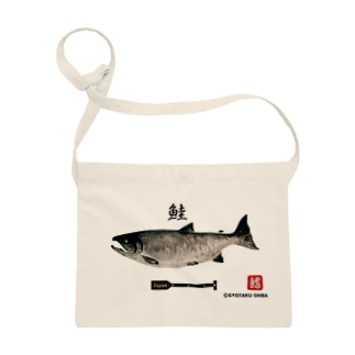 鮭(salmon;sake) Sacoches