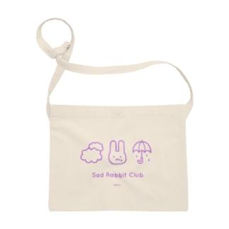 【IENITY】Sad Rabbit Club #Purple サコッシュ