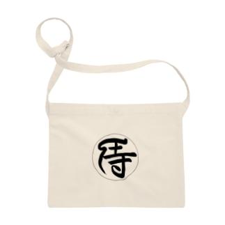 JUNSEN(純仙)文字ロゴ 丸縁 侍 サコッシュ