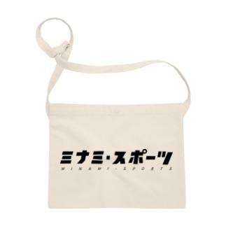 ミナミ・スポーツロゴ Sacoches