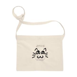 *・夢の森・*イラスト 猫 ねこ 福笑い cat ベーシック Sacoches