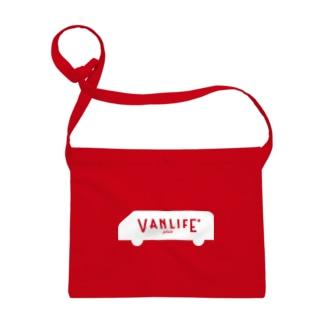 vanlife plus_logomark02 Sacoches