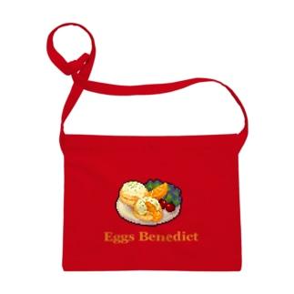 Breakfast Eggs Benedict Sacoches
