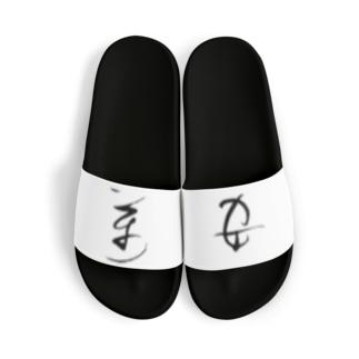 あまグッズ Sandal