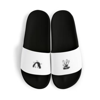 💜 Sandal