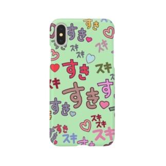 すきスキすき(グリーン) Smartphone cases
