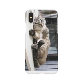 シエル壱 Smartphone cases
