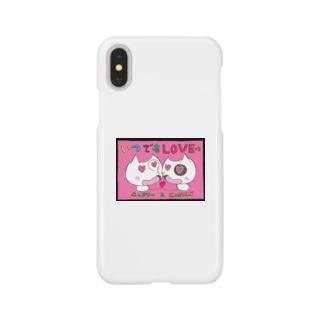 いつでもLOVE×2にゃたりん(ピンク) Smartphone cases