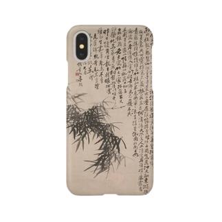 傳李鱓 墨竹圖 軸 スマートフォンケース