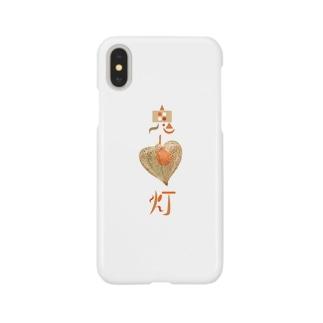 ほおずき(縦) Smartphone cases