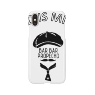 propecho arch logo Smartphone cases