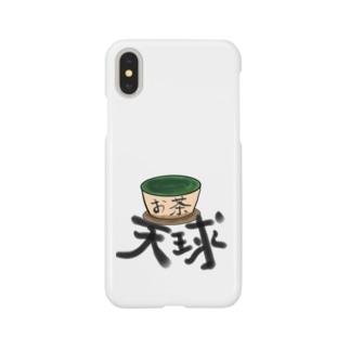 お茶天球 Smartphone cases