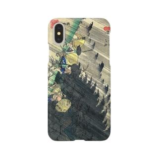 東海道五拾三次之内 庄野 白雨 Smartphone cases