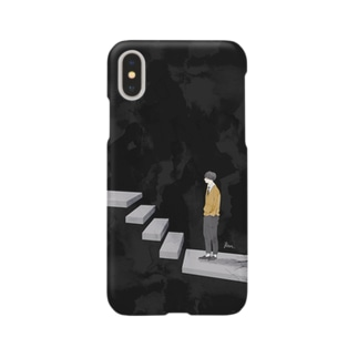 step Smartphone cases
