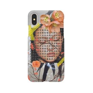 うるはし URUWASHI Smartphone cases