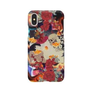おのづから ONOZUKARA Smartphone cases