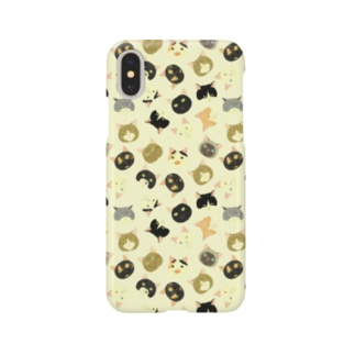 Everybody is different and that's what makes us each unique.  Smartphone cases