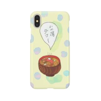 いい湯ダナースマートフォンケース(黄) Smartphone cases