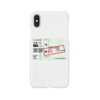 青山Nights☆YouTube 的Tube!®公式の馬券運100%UP Smartphone cases