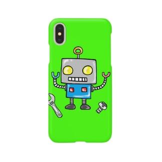 ロボ あなたの為に頑張ります! Smartphone cases