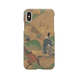 俵屋宗達 宇津山図 Smartphone cases