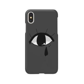 ふやみのiPhoneケース Smartphone cases