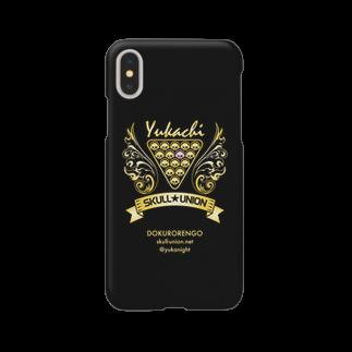 ゆかちー。のiphoneX★ケース Smartphone cases