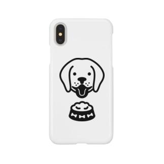 Dog food Smartphone cases