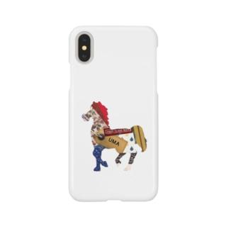 UMA  馬  午 うま ウマのコラージュ Smartphone cases