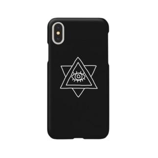 mason Smartphone cases
